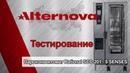 Пароконвектомат Rational SCC 201 5 SENSES. Завод Alternova. Альтернова.