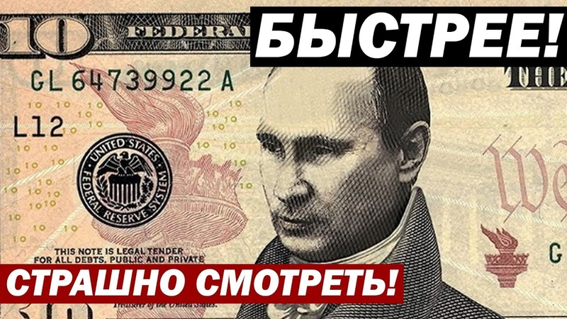 ЗАПРЕЩЁННАЯ СЕНСАЦИЯ ОБЛЕТЕЛА ВЕСЬ МИР 15 01 2020 ДОКУМЕНТАЛЬНЫЙ ФИЛЬМ HD