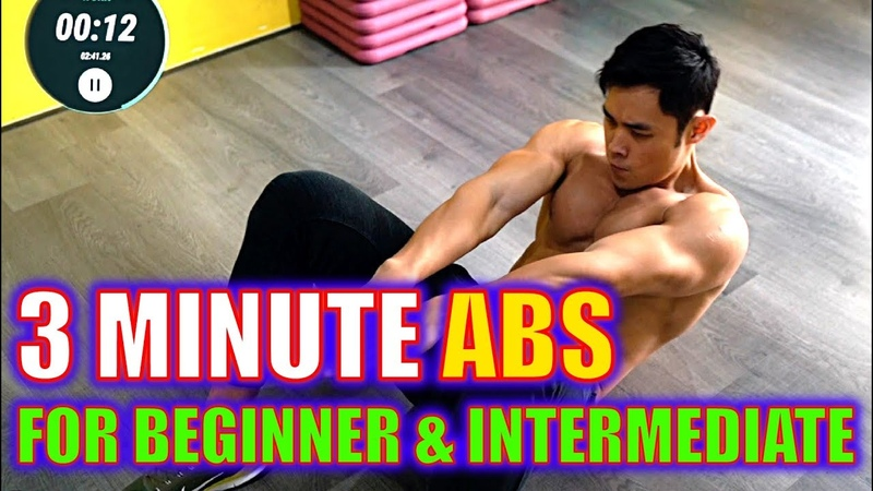 (Level 2) 3 minute Abs workout for Beginners Intermediate!