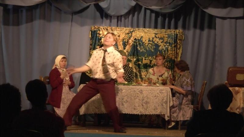 Театр Шанс Великово В Шукшин М Варфоломеев Счастливые люди