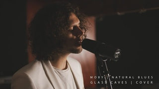 Natural Blues - Moby (Glass Caves Cover)