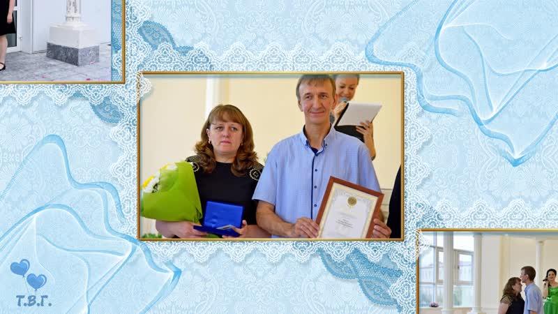 25 лет вместе! Серебряная Свадьба Анны и Виктора Чермак