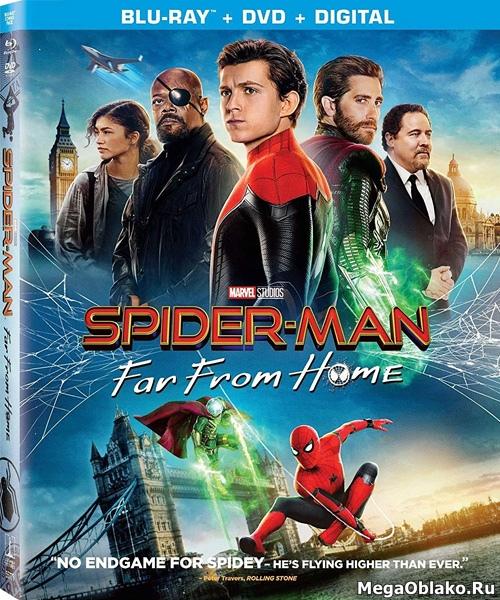 Человек-паук: Вдали от дома/ Spider-Man: Far from Home (2019/BDRip/HDRip/3D)