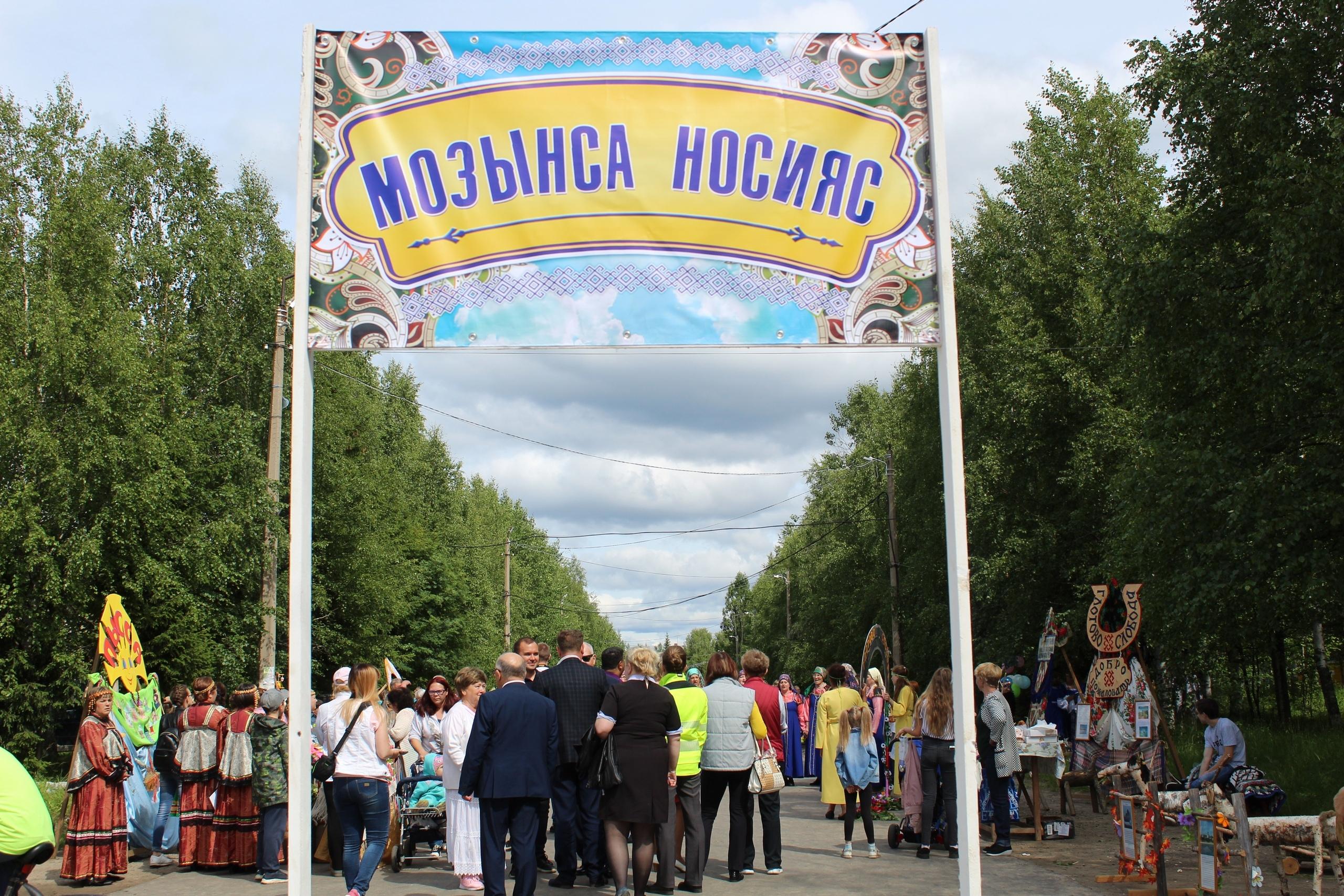 АО «Монди Сыктывкарский ЛПК». Поддержка района на Мезени