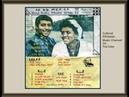 Yeshimebet Dubale የሺመቤት ዱባለ - ኩራብኝ ግዴለም [Ethiopian Music Oldies أغاني حبشيه]
