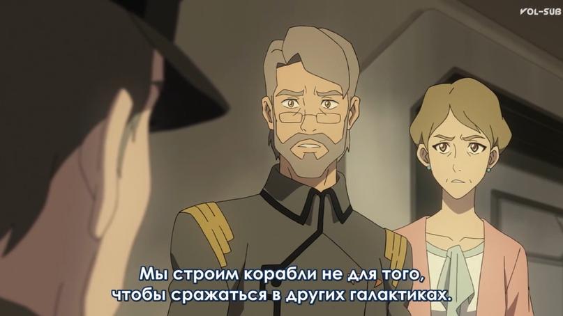 Памяти героев посвящается. Адмирал Санда, изображение №11