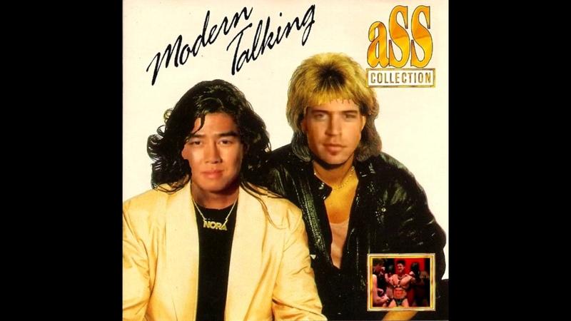 Modern Talking - Brother Louie | gachimuchi