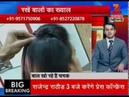Dr Suneet Soni Hair Transplant Specialist on ZEE-NEWS | Medispa INDIA|Best Surgeon Zee Health Award