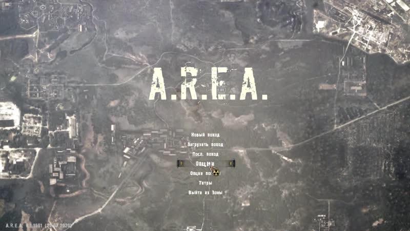 S T A L K E R Call of Pripyat 2020 07 26 18 38 58 01