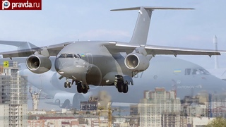 An-178: New Antonov transport aircraft to replace the good old An-12