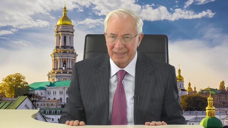 Как излечить Западную Украину от укронацизма