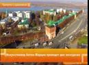Две экскурсии проведет по Нижнему Новгороду Антон Марцев