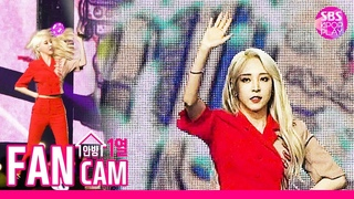 [PERF] gogobebe-MOONBYUL FanCaM@SBS SUPER CONCERT IN HONGKONG