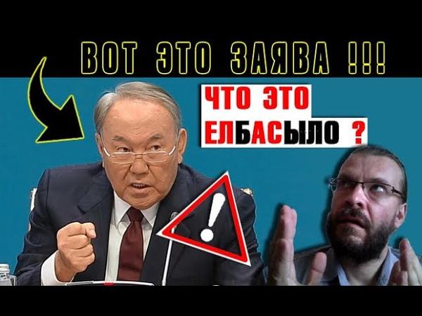 Пора возвращать долги Назарбаев удивил Казахстан своим обращением Закон о митингах Акорда