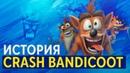 История вселенной Crash Bandicoot: как рыжий бандикут обошел Марио и Соника