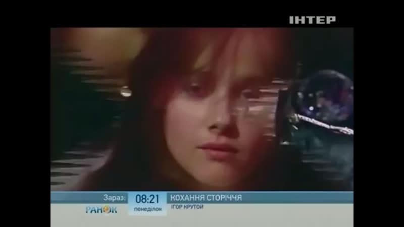Без любви не может быть и музыки Игорь Крутой