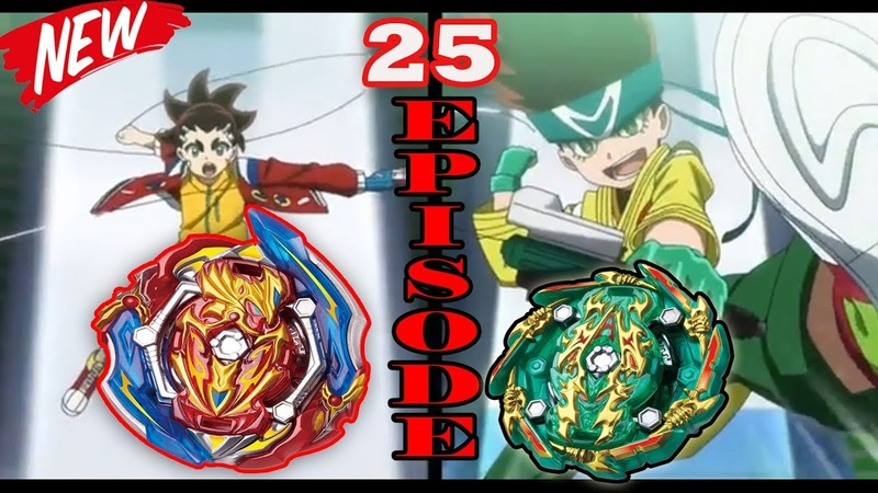 Бейблэйд Бёрст AMV Episode 25 / Aiger Akabane Union Achilles VS Amane Kusaba Bushin Ashura /Beyblade