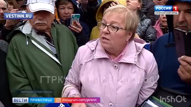 Без права собственности. «Вести-Приволжье»
