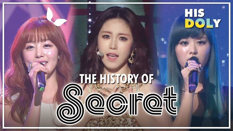 SECRET Special ★Since l want you back to Im in Love★ (1시간 24m Stage Compilation)