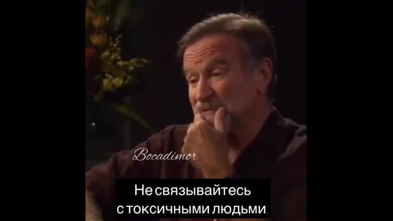 Робин Уильямс mp4