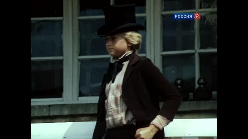 Приключения Тома Сойера и Гекльберри Финна 01