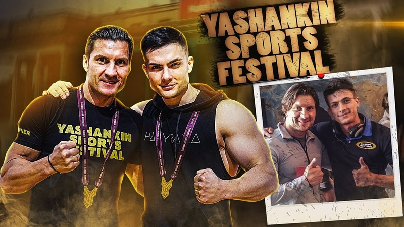 Пробуем все виды спорта на YASHANKIN SPORT FESTIVAL