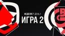 GMB vs OBG - Неделя 7 День 1 | LCL Летний Сплит 2020 | Gambit Esports vs One Breath Gaming