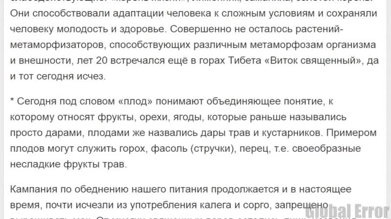 Пётр I Был Подменён Самозванцем Ты НЕ Поверишь