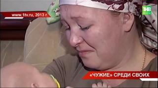 ТНВ: Две жительницы Татарстана спустя 47 лет выяснили, что их перепутали в младенчестве