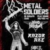 Metal Soldiers | 26 января