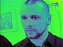 Oomph! Interview 1998 - Unrein Promotion