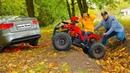QUAD BIKE Stuck in the ground Danila ride on children's ATV PAPA Towing on car
