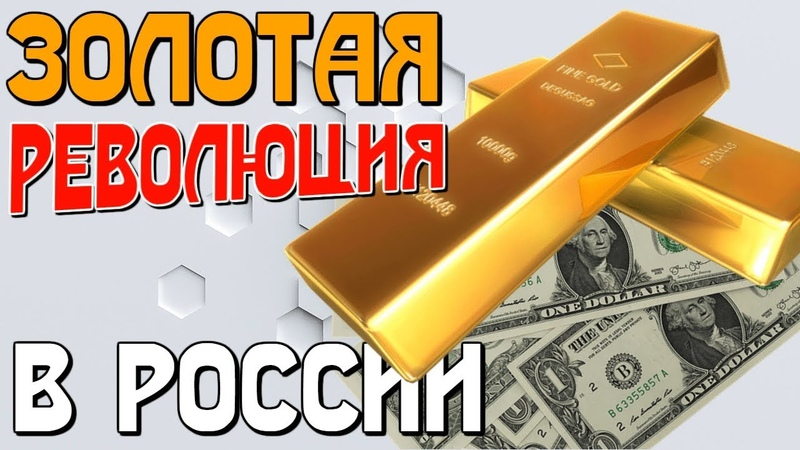 Западные СМИ объявили про новые нормативы банковской ликвидности – мировая экономика