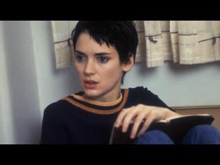 Прерванная жизнь / girl, interrupted (1999) джеймс мэнголд 1080p