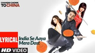 India Se Aaya Mera Dost Lyrical  Chandni Chowk To China  Akshay Kumar,Deepika Padukone  Bappi Lahiri