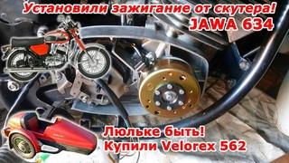 Мотоцикл за 5 тыс., просит денег! Ява 634, тюнинг, регистрация в ГИБДД.