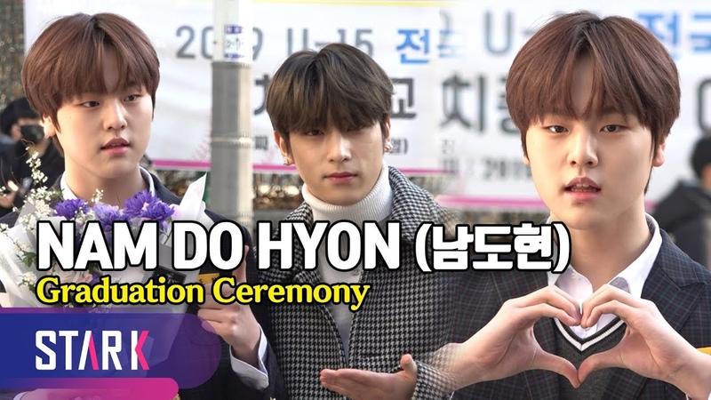 X1 NAM DO HYON, Graduation (엑스원 출신 남도현, 중학교 졸업 축하해주셔서 감사합니다)