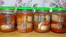 Скумбрия в томате Рыбные консервы БЕЗ АВТОКЛАВА