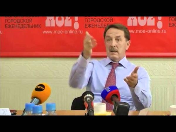 Мнение губернатора Воронежской обл и народа . О добычи никеля на Хопре .