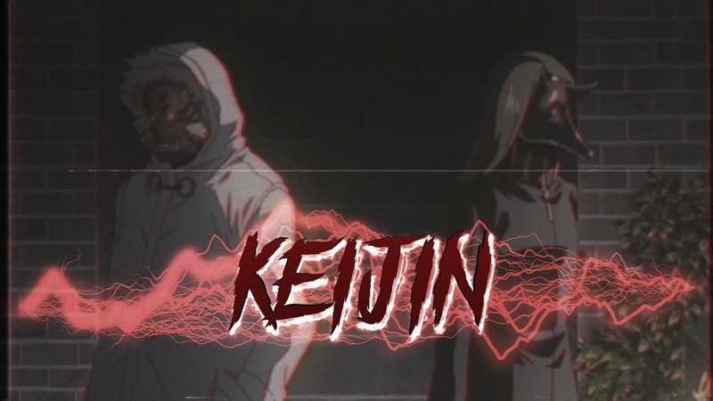 Freddie Dredd Creeper Jak3 Remix Tokyo Ghoul AMV Phonk