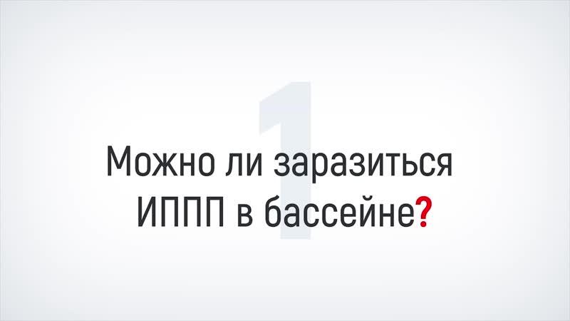 10 Глупых Вопросов ВРАЧУ-ГИНЕКОЛОГУ (1 вопрос)