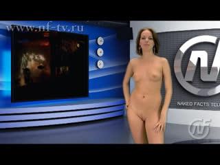 Ведущая рассказывает про топ-5 эротических сцен из советского кино и раздевается догола