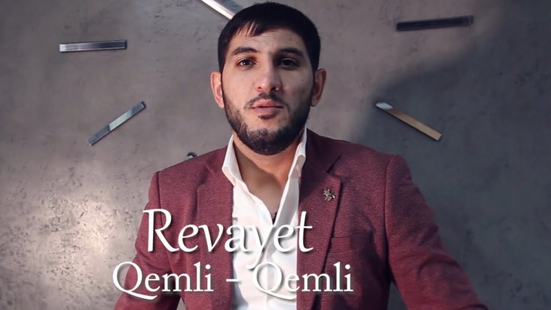 Nurlan Ordubadli Revayet Qemli Qemli 2019 Official Music Video