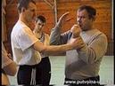 Боевое самбо Александра ФЁДОРОВА семинар в школе милиции - 1.