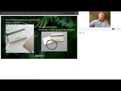 20 08 19 Поспелов В А ACLON и МАИ в совместной разработке новейших медицинских технологий