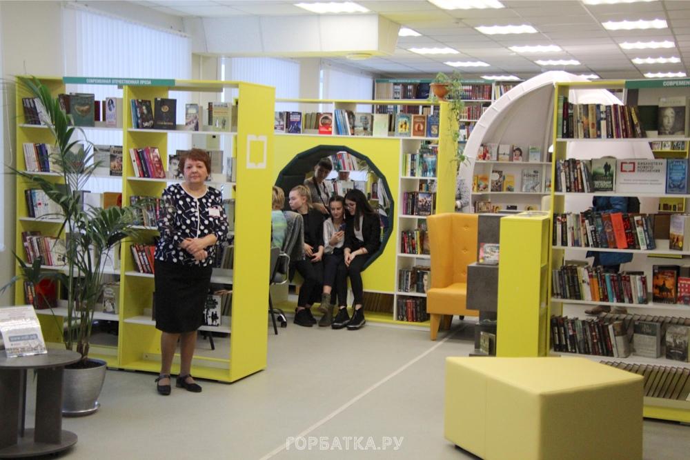 В Красной Горбатке открылись две модельные библиотеки