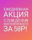 Андрей Сфера фотография #40