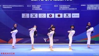 2017 Elite Challenge Taekwondo Dance,Junior 2nd,大众跆拳道 精英挑战赛 跆拳舞 少年组 亚军 浙江队 中国
