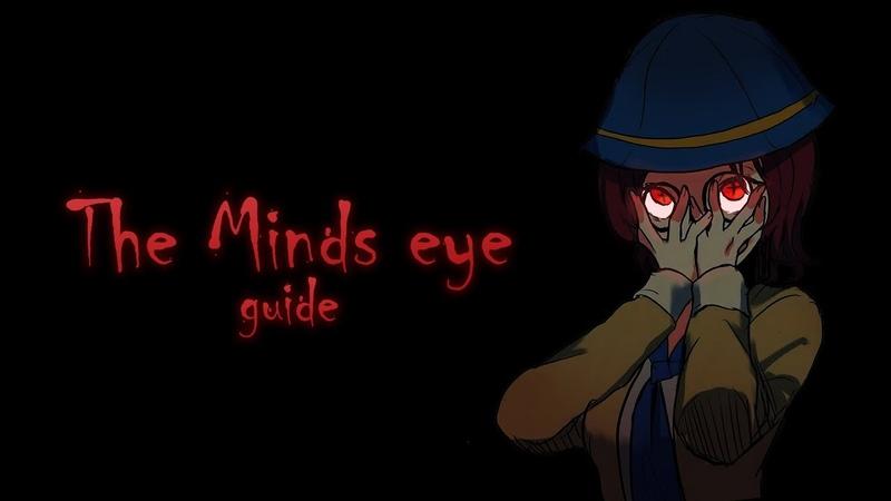 Identity V The Mind's Eye Guide feat GypsyKitty Начинаем взлом