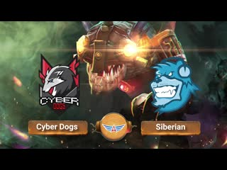 Cyber Dogs vs Siberian eSports Team